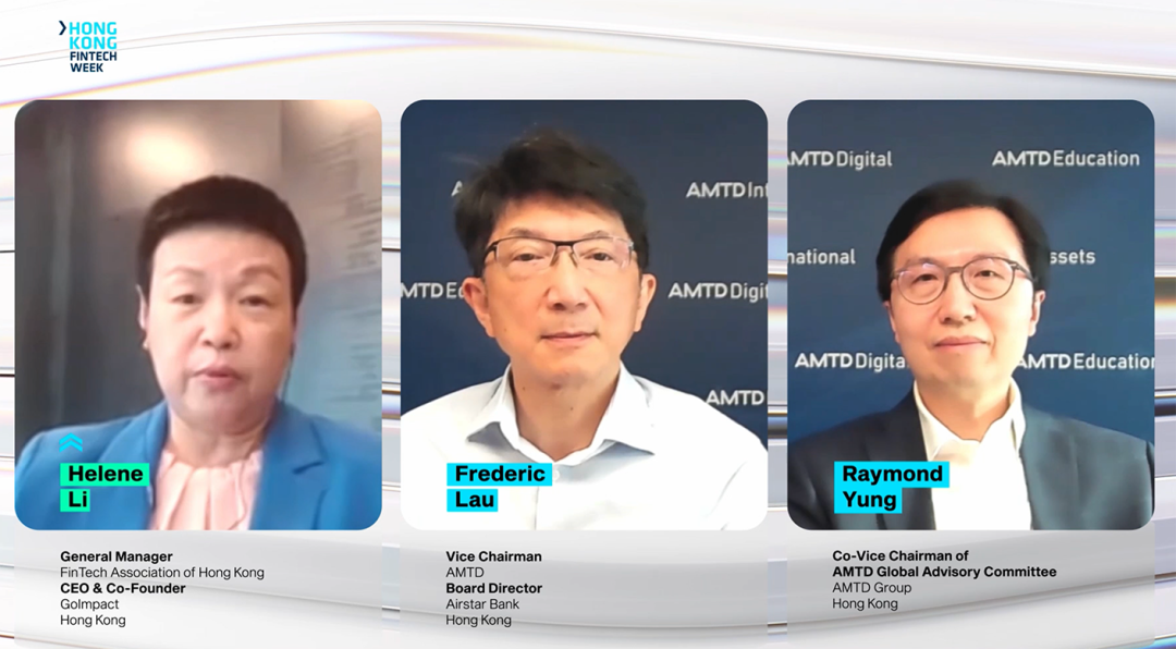 HK FinTech 2020   Airstar – Hong Kong Virtual Bank Series