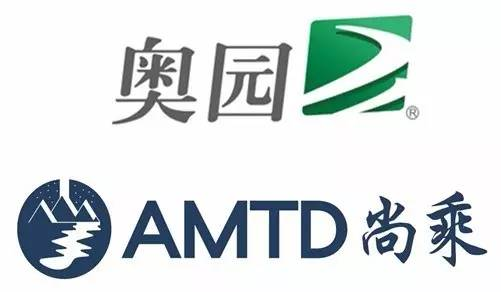 AMTD completes US$225m 4NC3 senior fixed rate bond offering for Aoyuan Group