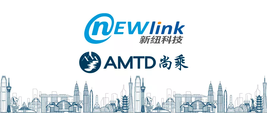 AMTD Deals | IPO of Newlink Technology