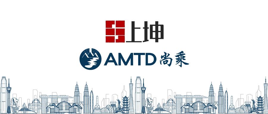 AMTD Deals | Sunkwun Properties US$185m Senior Bond Offering