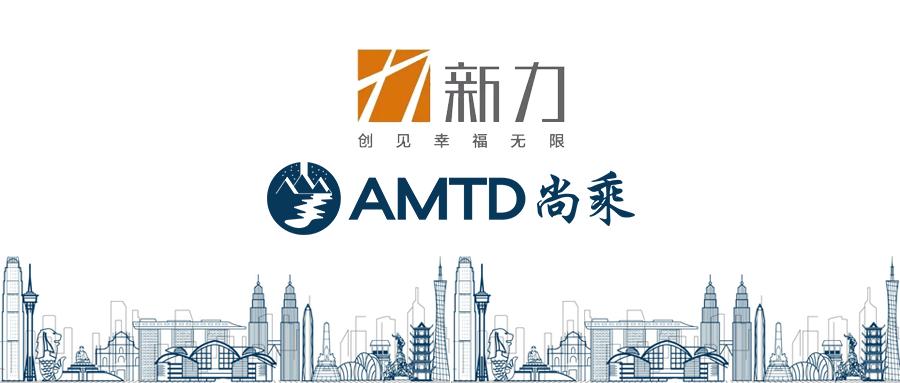 AMTD Deals | Sinic Holdings US$250m Senior Green Bond Offering
