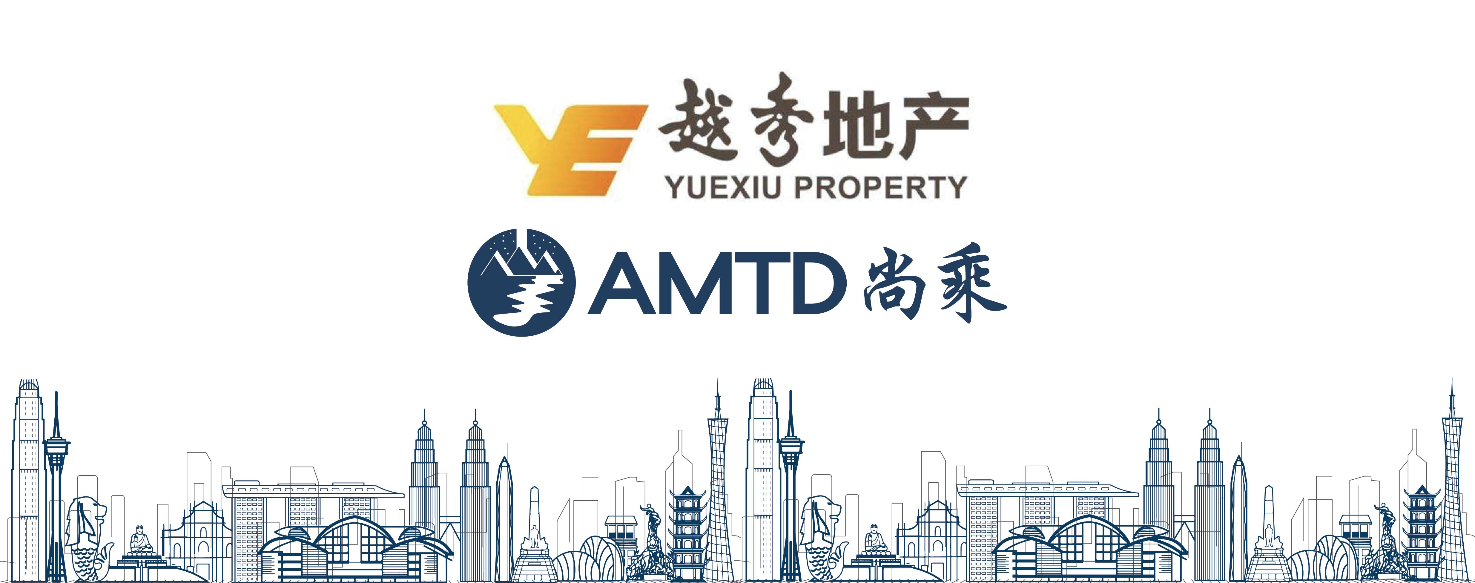 AMTD Deals | Yuexiu REIT US$400m 2.650% 5Y Senior Bond Offering