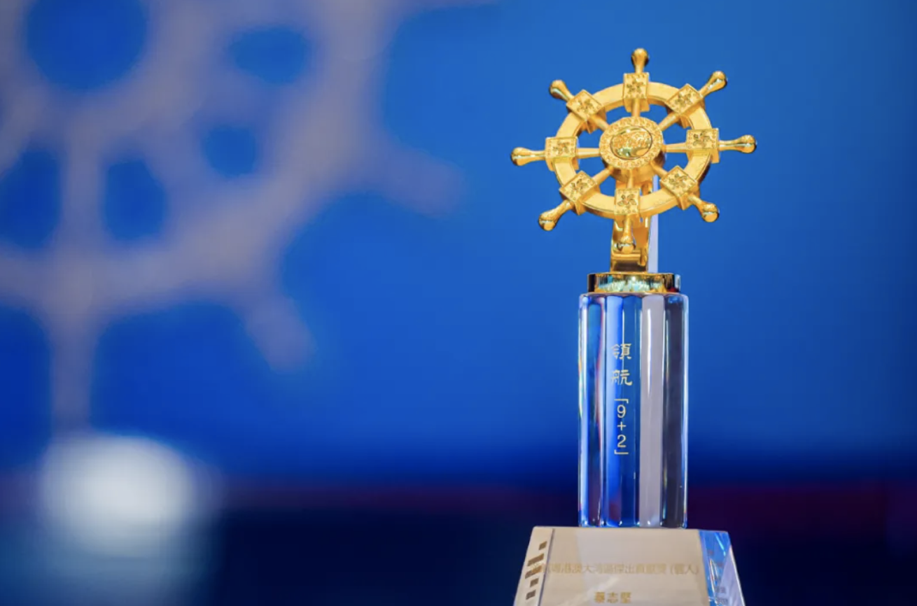 AMTD News | Calvin Choi awarded GBA Outstanding Contribution Award