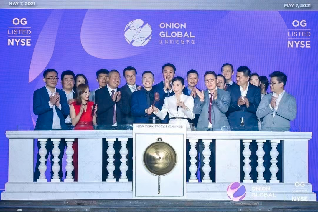AMTD Deals | AMTD Overall Leads and Completes US IPO of Onion Global on NYSE