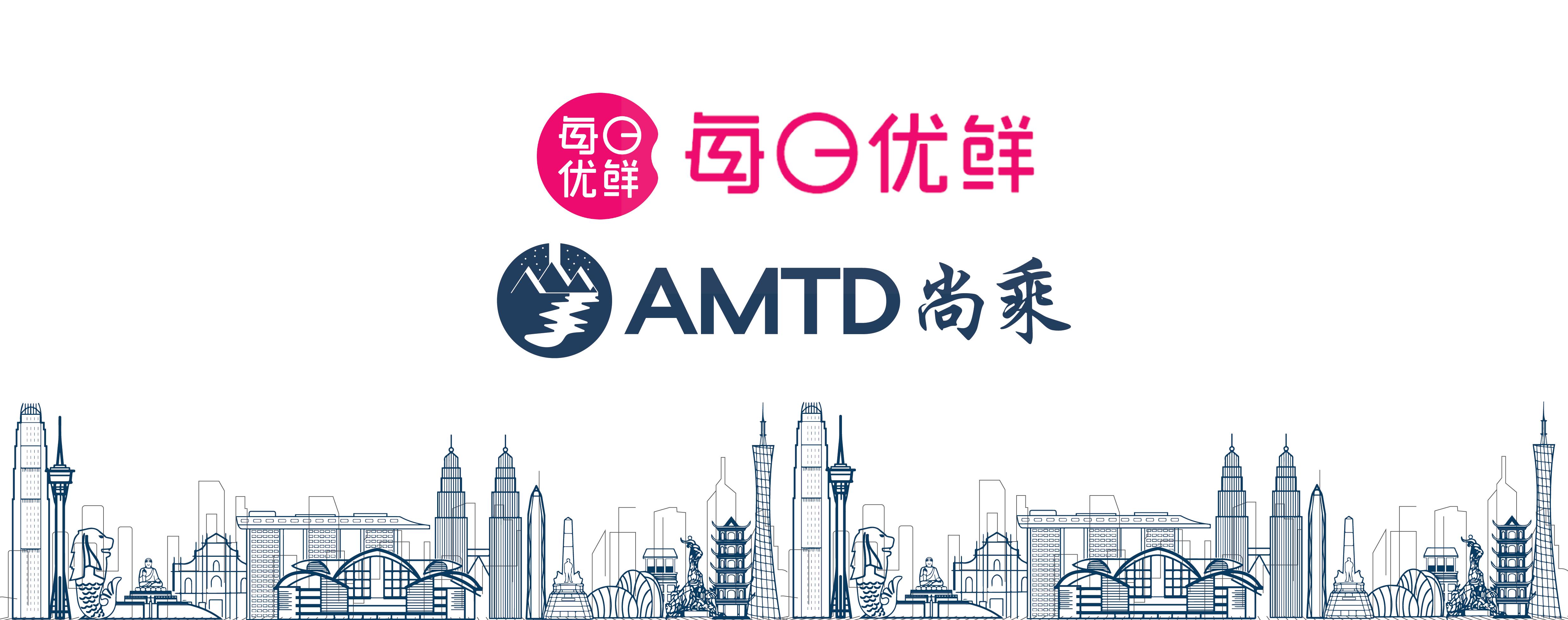 AMTD Deals | AMTD Completes the US IPO of Missfresh on NASDAQ