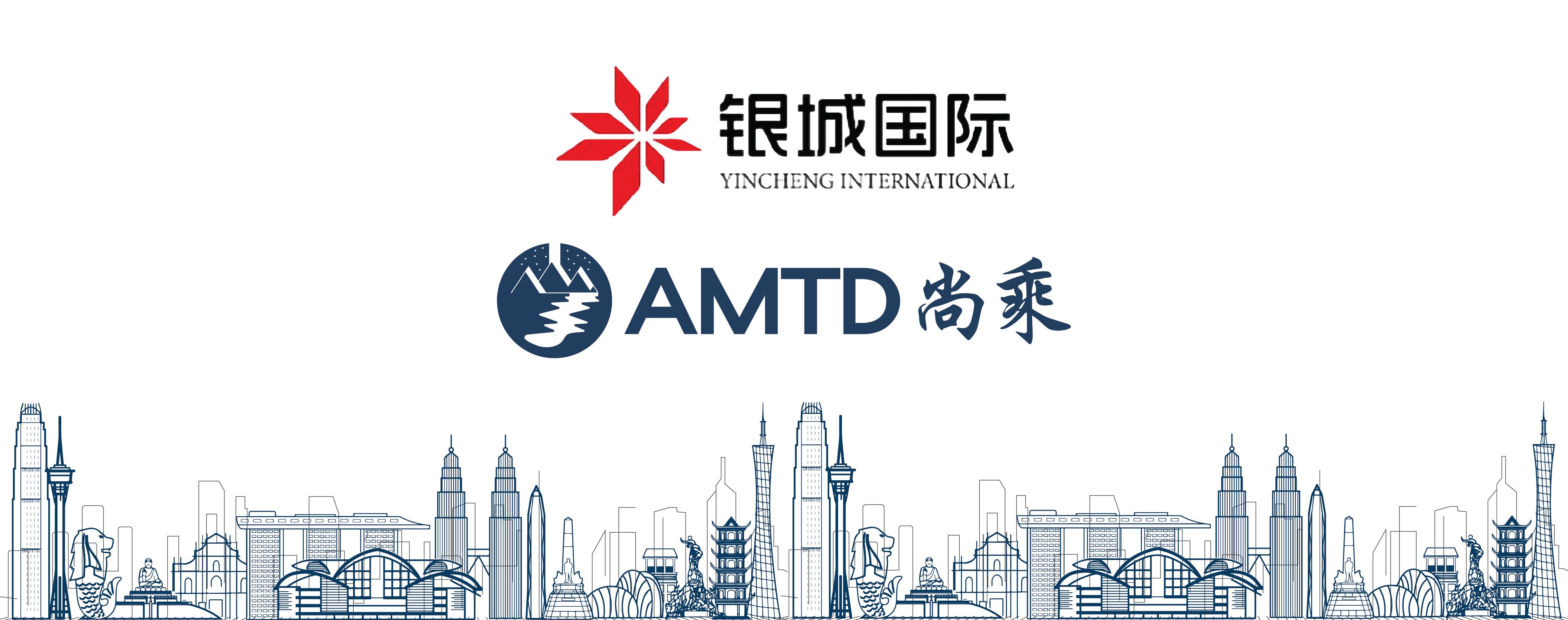 AMTD Deals   Yincheng Int'l US$165m 11.800% 364-Day Senior Bond Offering