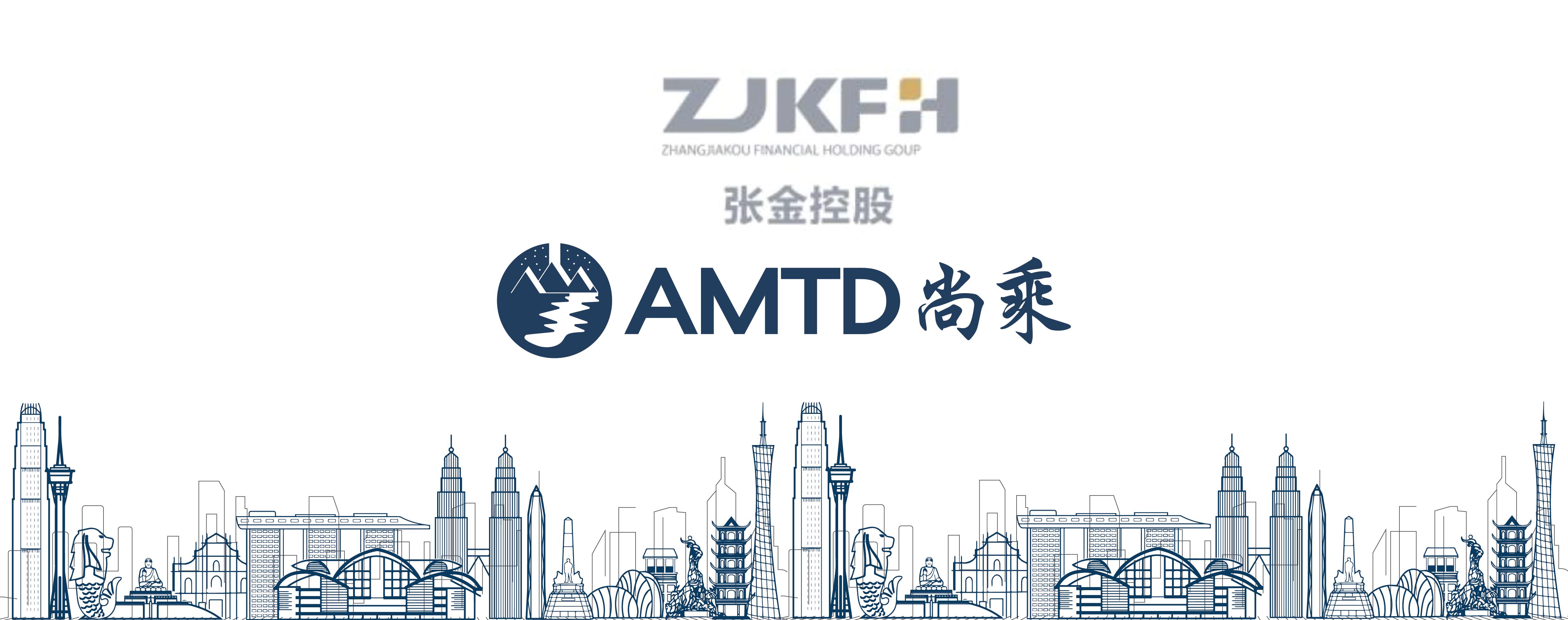 AMTD Deals | ZJKF's US$92.8m 4.300% 3-Year Senior Bond Debut Offering