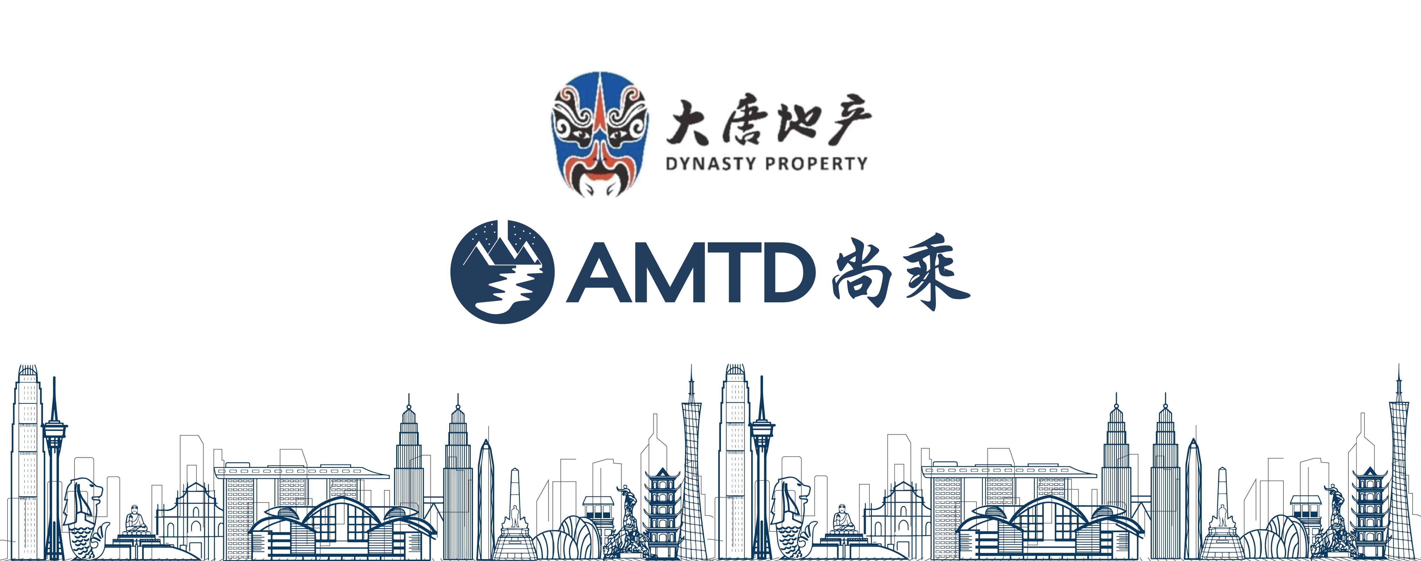 AMTD Deals | Datang Group's US$300m 12.5% 364-Day Senior Bond Debut Offering
