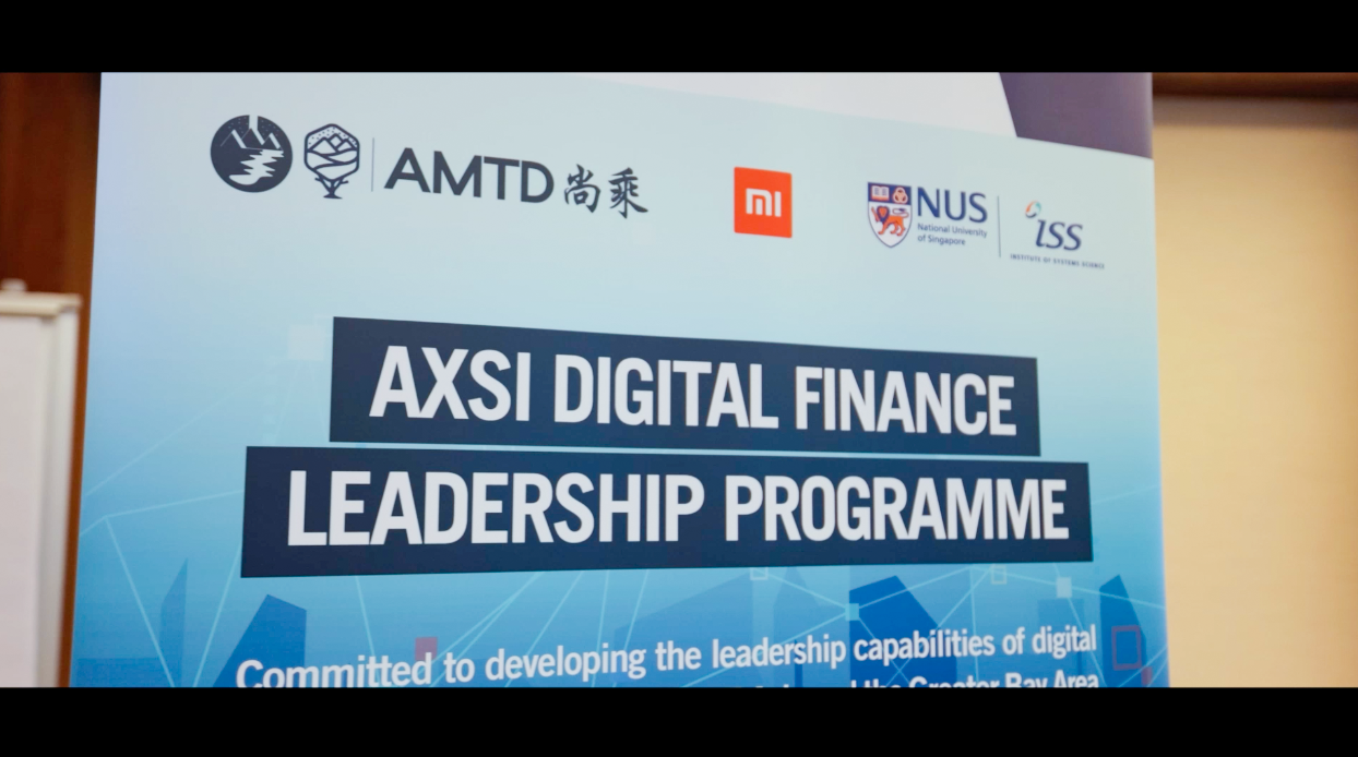 AMTD News | Video highlights from 1st run of AXSI Programme in Dec'20
