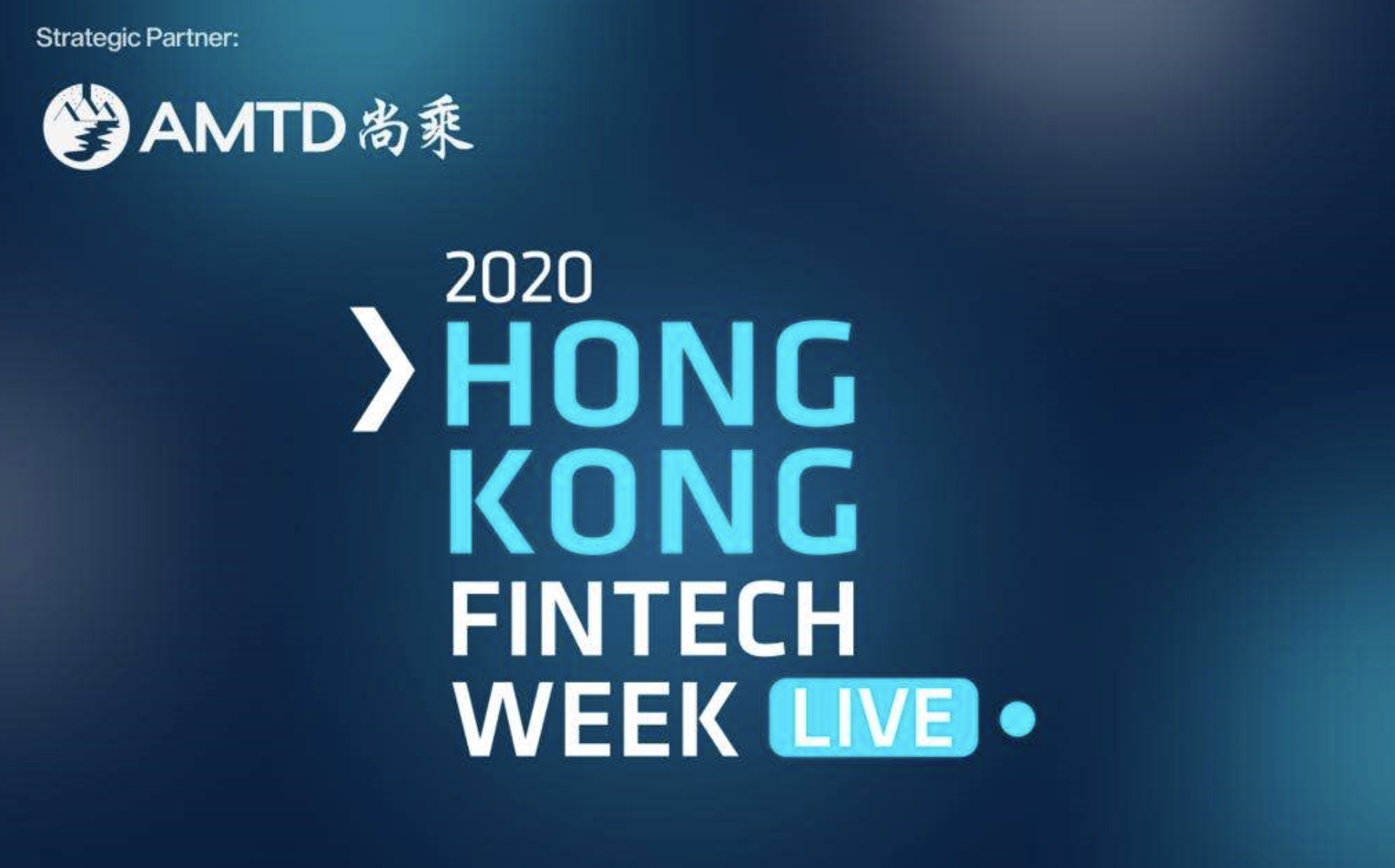 HK FinTech 2020 | Highlights on HKFW |part 2