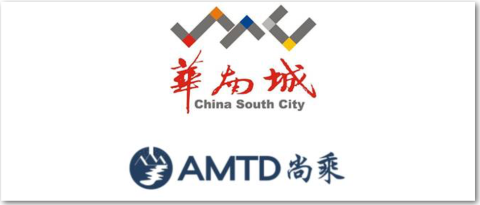 AMTD completed US$300m senior bond offering for China South City