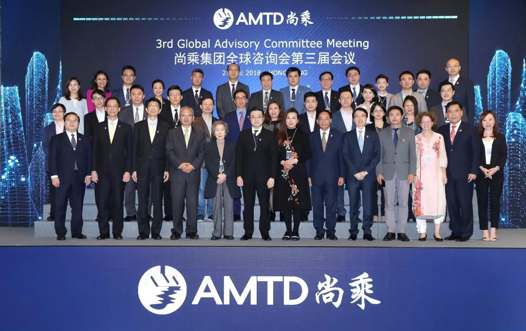 AMTD representativese appointed to Council of the Hong Kong Polytechnic University