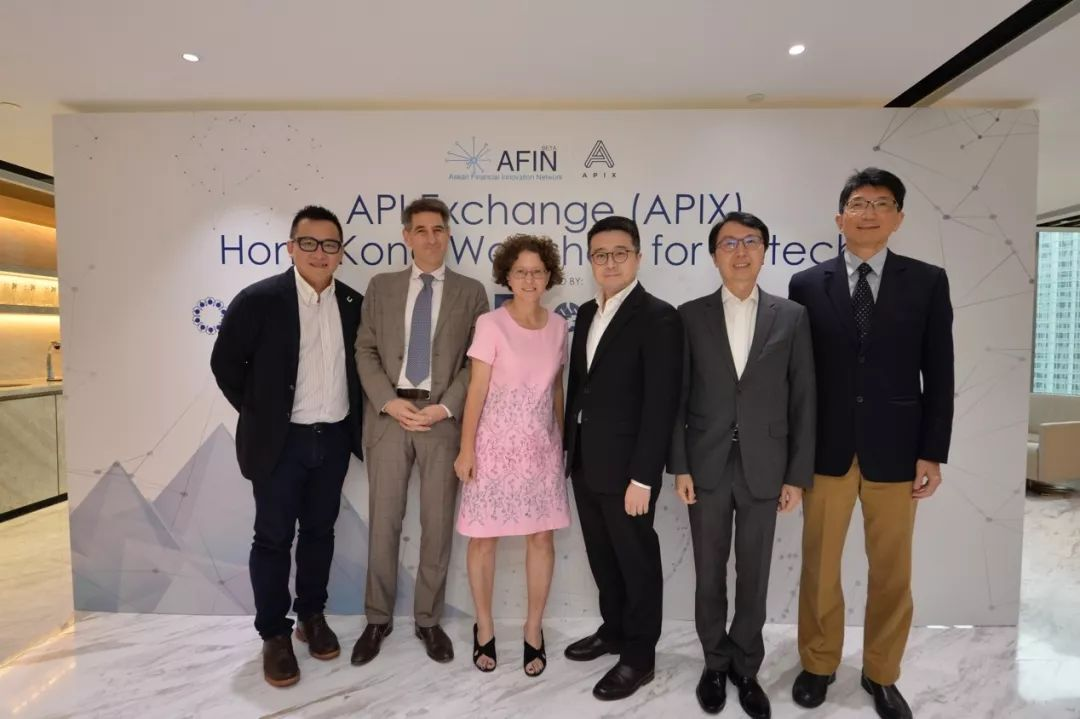 AMTD, IFC and AFIN jointly hosted the first API Exchange workshop in Hong Kong