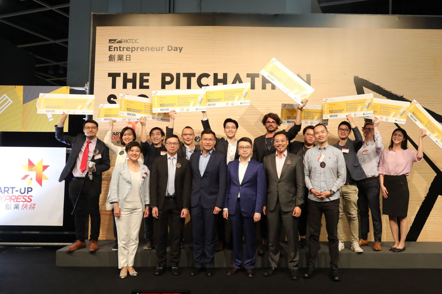 AMTD Group hosted the second Start-up Express Pitching Final jointly with HKTDC and Our Hong Kong Foundation
