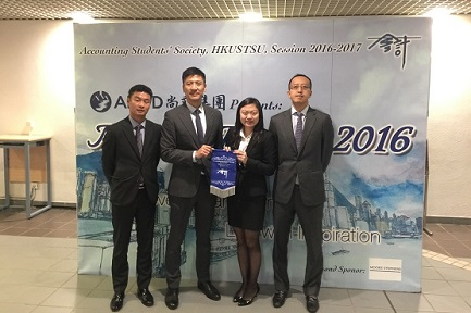 Corporate Social Responsibility   Promoting talent incubation