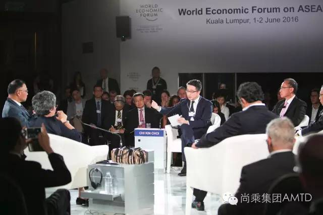 AMTD Group announces it will be a World Economic Forum Industry Partner and is invited to the 2016 Davos Summit
