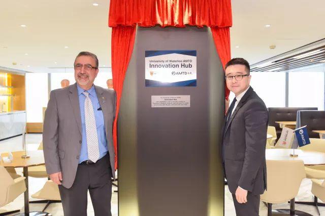Establishment of establish University of Waterloo-AMTD Innovation Hub, promoting technological innovation