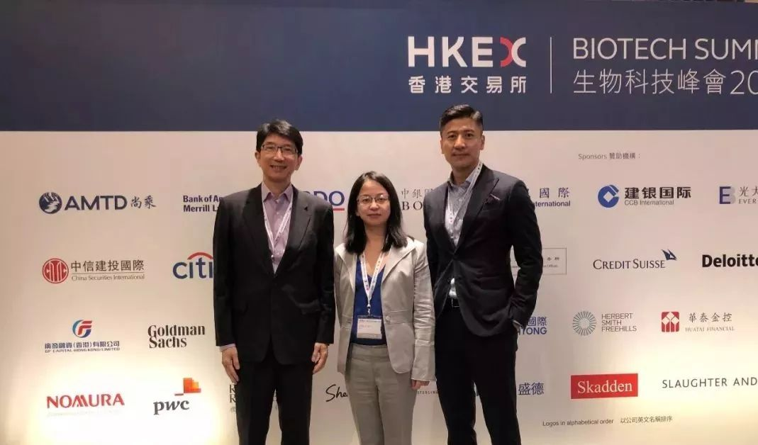 AMTD assists HK Exchange in successfully hosting the first Biotech Summit as the only Hong Kong financial institution