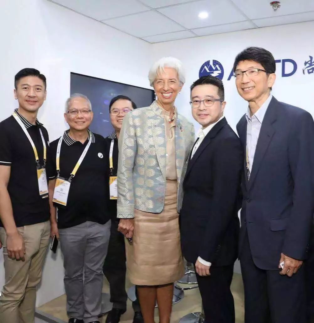 Christine Lagarde, CEO of International Monetary Fund (IMF) visits AMTD FinTech Innovation Hub
