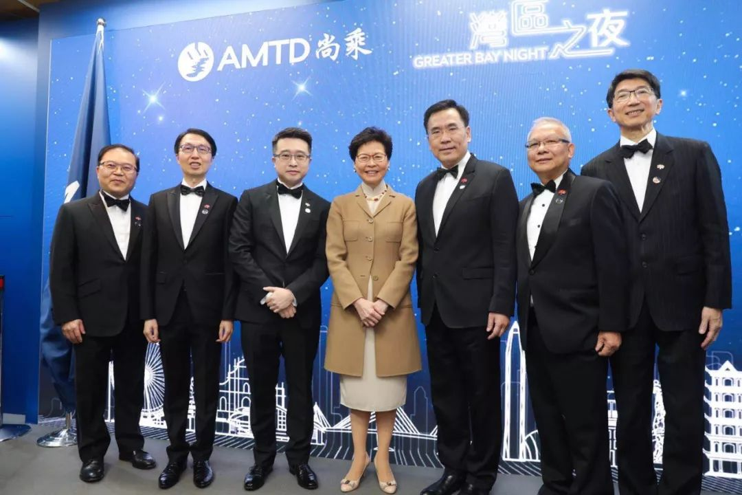 "Carrie Lam officiating the ceremony: ""AMTD · Greater Bay Night"" in Davos"